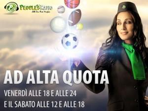 alta_quota