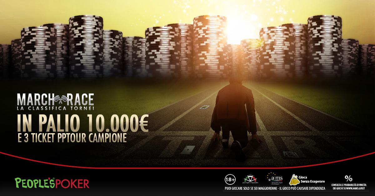 Marzo, 10mila euro con le classifiche tornei e il PPTour in palio per tutti